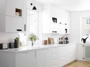 Reforma tu cocina
